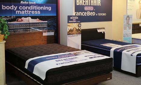 フランスベッドの家具